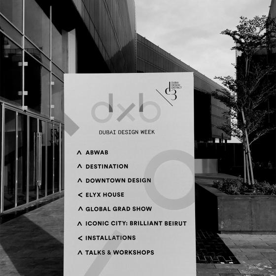 dxb_Dubai_UAE